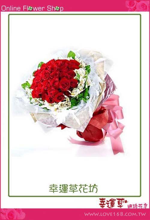 A014*優質花束