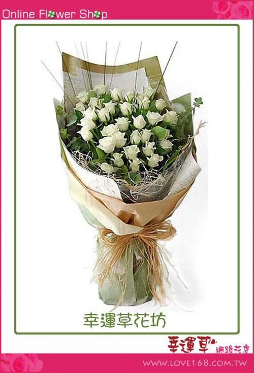 A018*優質花束