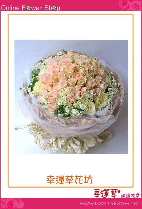 A11優質花束99