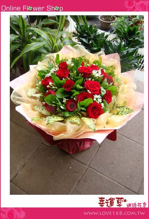 A069*優質花束