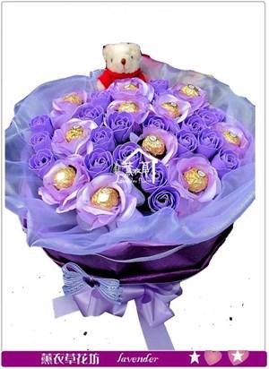 金莎&香氛玫瑰設計~<BR>新品限量優惠中b112724