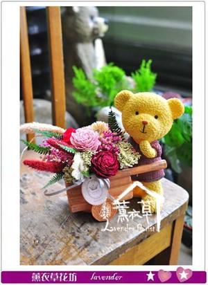 熊熊乾燥花~設計 106092703