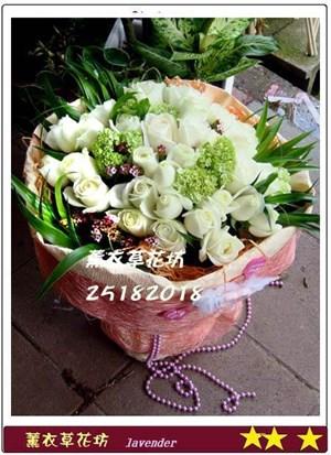 台灣高山玫瑰花束G759