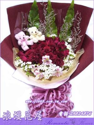 愛戀(33朵紅玫瑰) A98