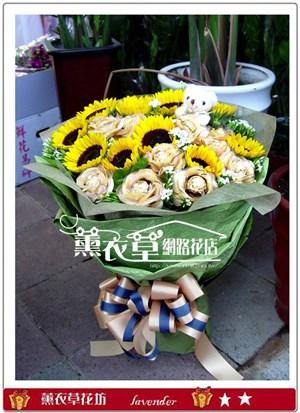 向日葵花束y4390