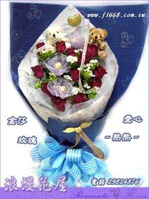 金莎花束~傳情喔~ A102