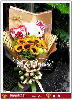 凱蒂貓+向日葵花束y30891