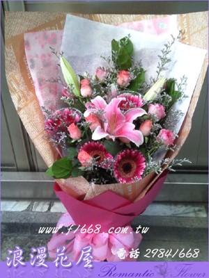 熱情花束 A152
