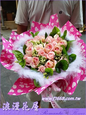 粉紅玫瑰花束A225