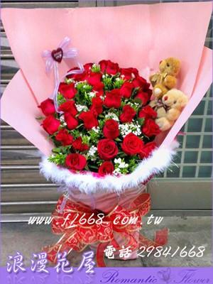 戀愛花束 A142