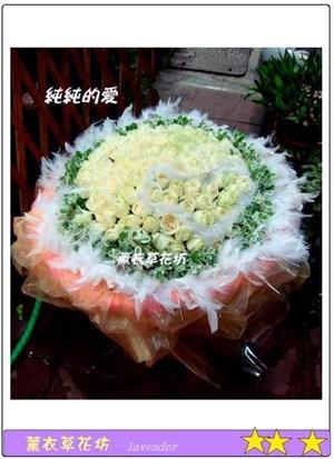 白玫瑰99朵G762
