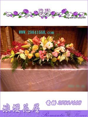 盆花F03