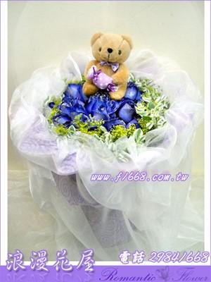 藍玫花束 A55