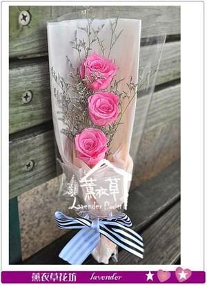 玫瑰不凋花106060717