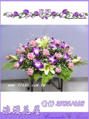 會議盆花F36