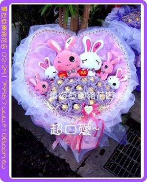 戀愛兔G1053