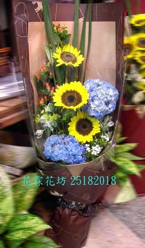 向日葵花束G185