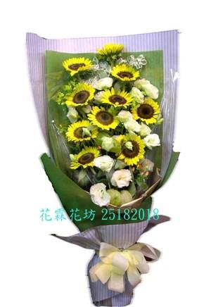 向日葵花束G181