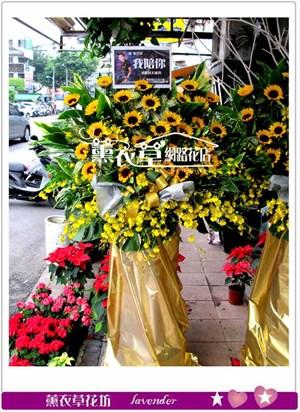 巷日葵花柱設計一對y33503