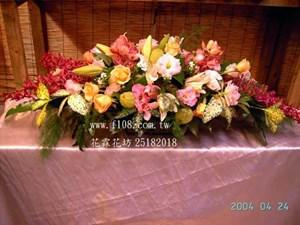 精緻盆花F59