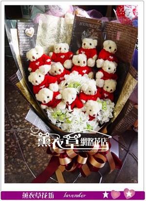 熊熊花束y7301