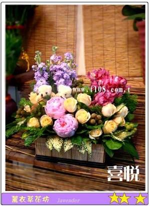 富貴盆花設計F176