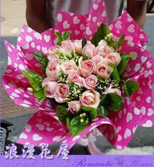 粉玫瑰花束A221