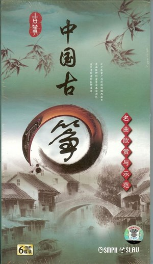 中國古箏名曲欣賞與示範(6DVD)