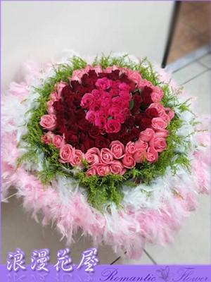 三色玫瑰花束 2-56