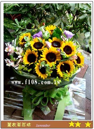向日葵花束G801
