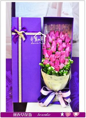 紫玫瑰33朵a021001
