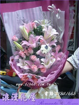 ☆甜蜜花束☆ A135