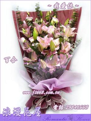 粉色愛戀花束 A110