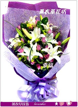 香水百合花束G752