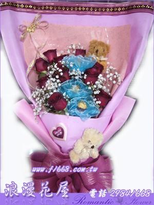 金莎*玫瑰花束花束 A167