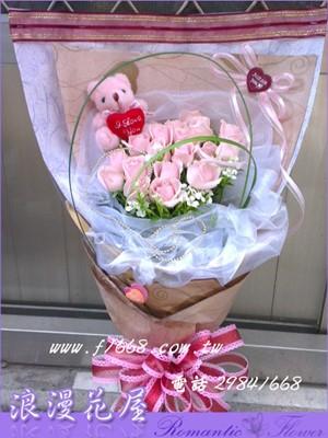 浪漫翡翠玫瑰花束 A140