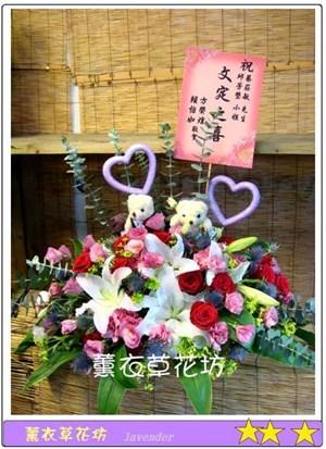 可愛盆花設計F555