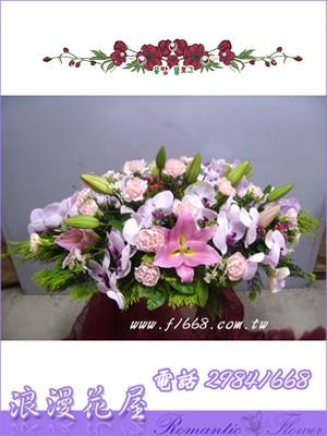 盆花F38