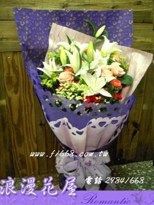 香水百合+玫瑰花束 A12